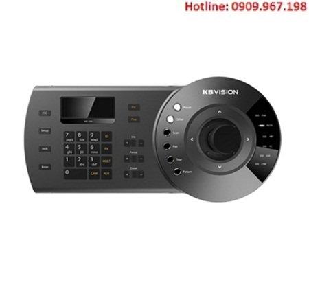 Bàn phím điều khiển camera PTZ NKB1000