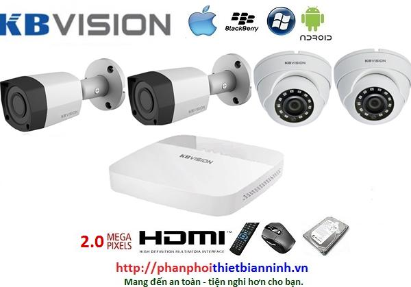 Camera Kbvision bộ  2.0MP (DVR 4CH nhựa cao cấp)