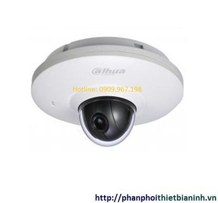 Camera IP Dahua dome DH-IPC-EB5500P