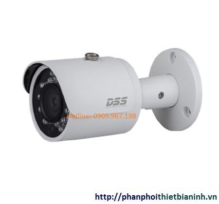 Camera IP Dahua thân DS2300FIP