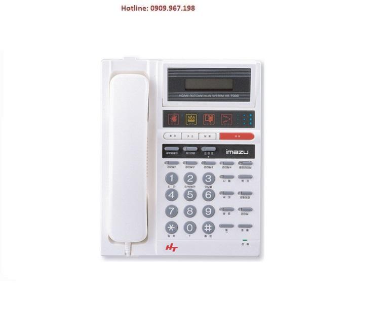 Điện thoại bảo vệ (interphone phòng bảo vệ) HYUNDAI HMC-7000